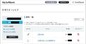 Mysb_shorui_2