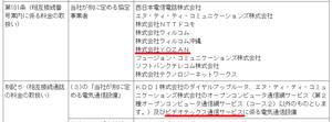 Ntte_betsuni_sadameru1
