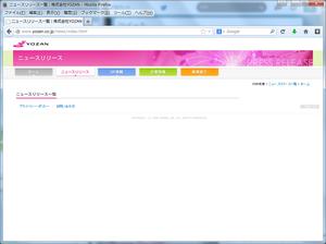 Yozan_news_20140216